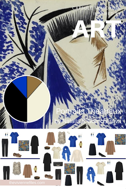 A travel capsule wardrobe in black, white, blue, and tan based on Portraits Theatraux by Natalia S. Gontcharova