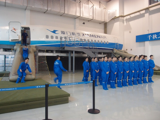 xiamen air training centre