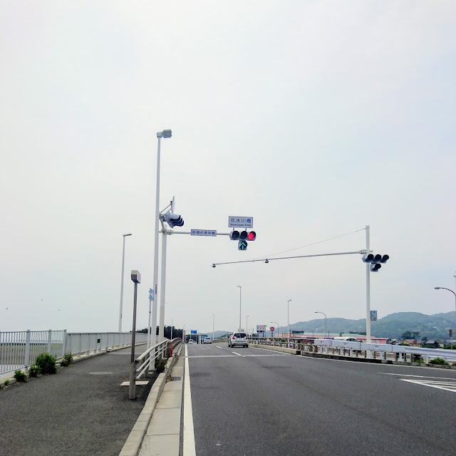 国道134号 花水川橋