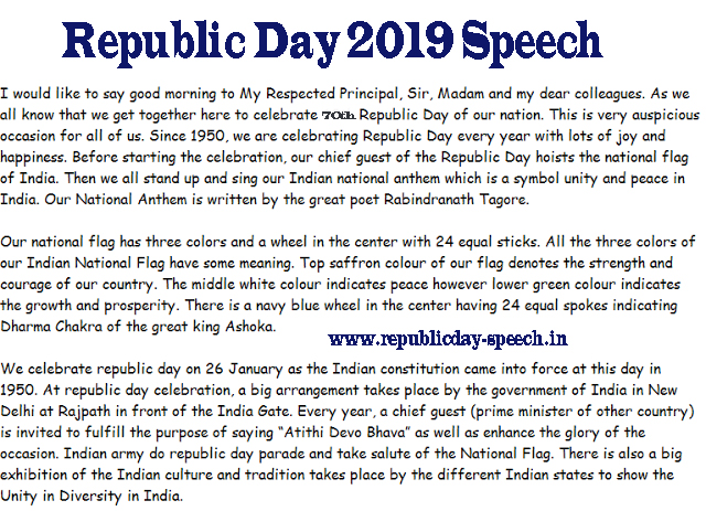 Republic Day 2019 Speech in English for Students & Teachers