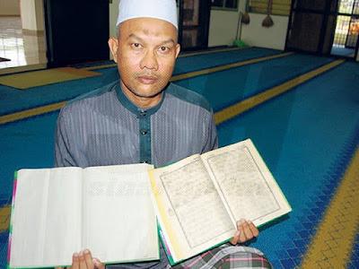 Ayat Al-Quran Ghaib | Petanda kiamat?