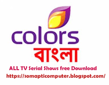 colors tv serial download sites