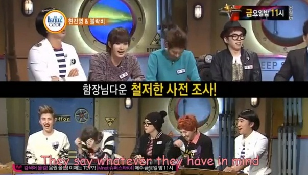 super junior beatles code engsub addicted