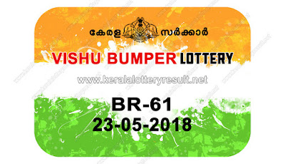 kerala lottery 23/5/2018, kerala lottery result 23.5.2018, kerala lottery results 23-05-2018, vishu bumper lottery BR 61 results 23-05-2018, vishu bumper lottery BR 61, live vishu bumper lottery BR-61, vishu   bumper lottery, kerala lottery today result vishu bumper, vishu bumper lottery (BR-61) 23/05/2018, BR 61, BR 61, vishu bumper lottery BR61, vishu bumper lottery 23.5.2018, kerala lottery 23.5.2018, kerala   lottery result 23-5-2018, kerala lottery result 23-5-2018, kerala lottery result vishu bumper, vishu bumper lottery result today, vishu bumper lottery BR 61, www.keralalotteryresult.net/2018/05/23 BR-61-live-  vishu bumper-lottery-result-today-kerala-lottery-results, keralagovernment, result, gov.in, picture, image, images, pics, pictures kerala lottery, kl result, yesterday lottery results, lotteries results, keralalotteries,   kerala lottery, keralalotteryresult, kerala lottery result, kerala lottery result live, kerala lottery today, kerala lottery result today, kerala lottery results today, today kerala lottery result, vishu bumper lottery results,   kerala lottery result today vishu bumper, vishu bumper lottery result, kerala lottery result vishu bumper today, kerala lottery vishu bumper today result, vishu bumper kerala lottery result, today vishu bumper   lottery result, vishu bumper lottery today result, vishu bumper lottery results today, today kerala lottery result vishu bumper, kerala lottery results today vishu bumper, vishu bumper lottery today, today lottery   result vishu bumper, vishu bumper lottery result today, kerala lottery result live, kerala lottery bumper result, kerala lottery result yesterday, kerala lottery result today, kerala online lottery results, kerala lottery   draw, kerala lottery results, kerala state lottery today, kerala lottare, kerala lottery result, lottery today, kerala lottery today draw result, kerala lottery online purchase, kerala lottery online buy, buy kerala lottery   online, kerala result