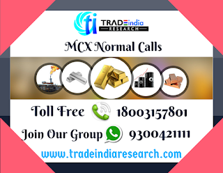 MCX Normal Calls