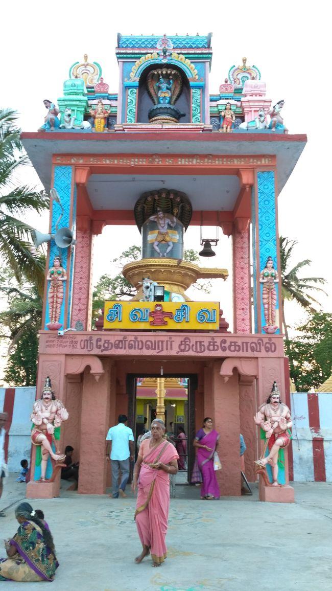 Sri Theneeswarar Temple Entrance Square Arch