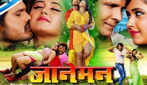 bhojpuri movie poster of Janeman