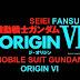 MS Gundam Origin VI - Rise of the Red Comet Subtitle Indonesia