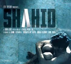 Shahid (2012) Bollywood Movie
