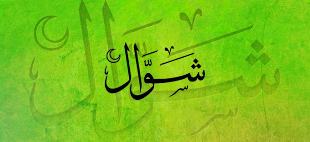 Keutamaan Dan Tata Cara Puasa Syawal Yang Dicontohkan Nabi