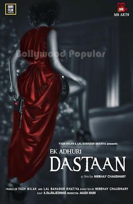 Ek Adhuri Dastan Hindi Movie