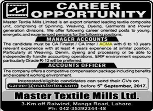 ADVERTISED DAILY JOBS IN PAKISTAN NEWSPAPER, INTERNET WEB SITES