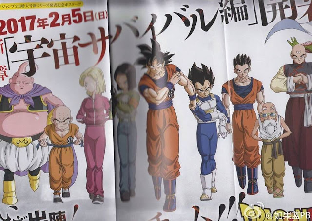 the new arc of Dragon Ball Super is scheduled to begin on 5 February 2017