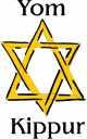 David Victor Vector: Yom Kippur 2014