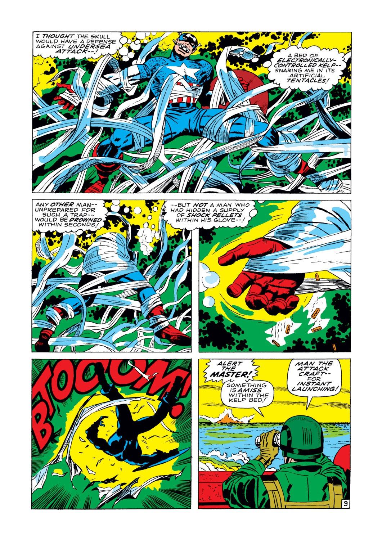 Captain America (1968) Issue #103 #17 - English 10