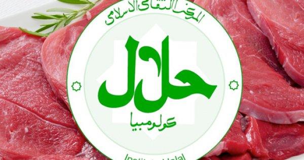 Ελληνική φέτα φέρει την ισλαμική σφραγίδα «χαλάλ» (φώτο)