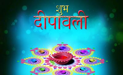 Free-Diwali-Images