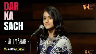 Dar Ka Sach - Helly Shah | Storytelling | Fifty Shades Of Uth | Kahaaniya, YouTube's story