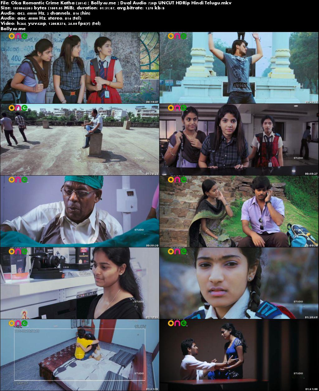 Oka Romantic Crime Katha 2014 HDRip 350MB UNCUT Hindi Dual Audio 480p Download