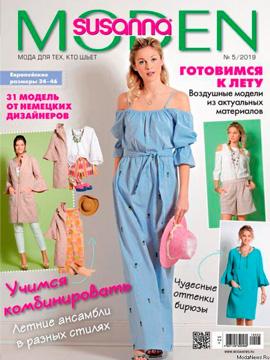 Журнал Susanna Moden 2019