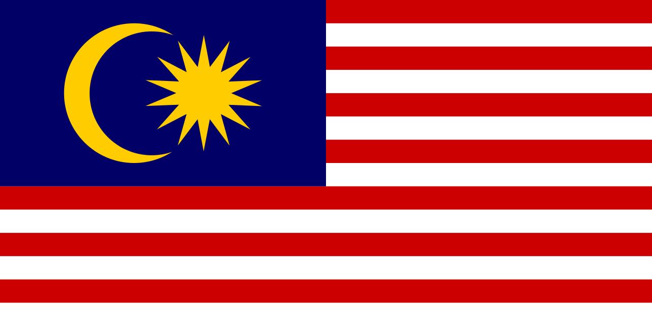 Bendera Malaysia - Jalur Gemilang