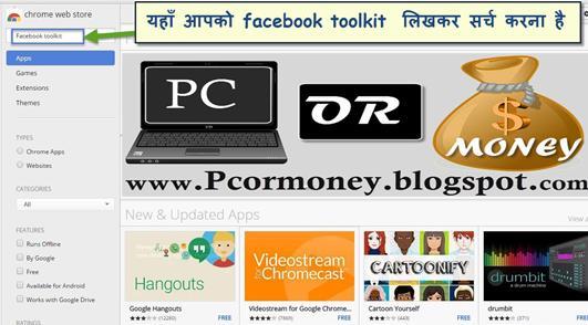 ek sath sabhi facebook groups ko kaise chhode in hindi-pcormoney.blogspot.com