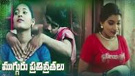 Watch Shakeela Hot Movie ugguru Pathivrathalu Online
