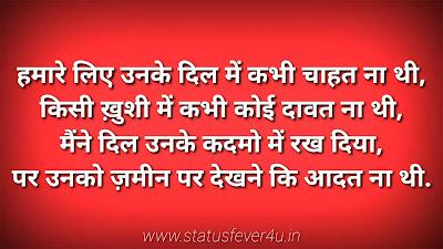 love shayari in hindi  december shayari in hindi  shayari in hindi funny  2018 shayari  beautiful hindi love shayari  pyar shayari in hindi  sad shayari in hindi for girlfriend  hindi shayari collection