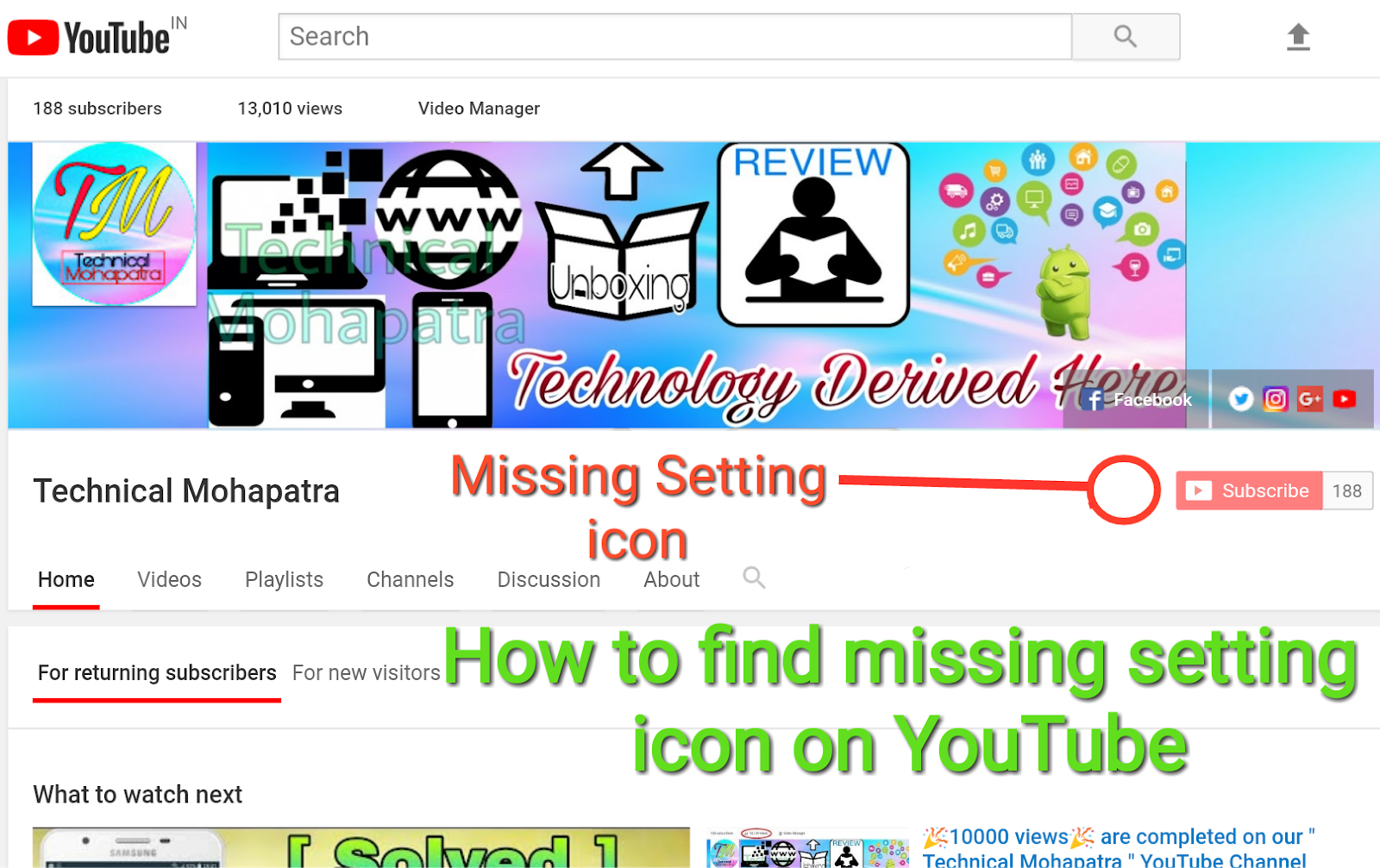 How to Solve YouTube Channel setting icon / tab disappearing