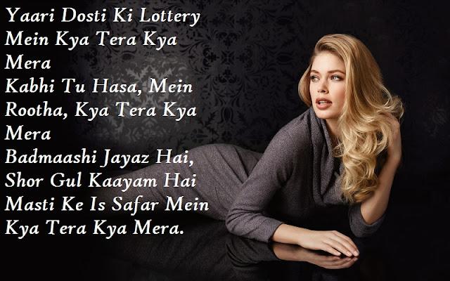 Yaari Dosti Ki Lottery Mein Kya Tera Kya Mera
