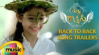 Watch Pilla Rakshasi Back to Back full Video Song Trailers Watch Online Youtube HD Free Download
