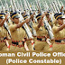 PSC Woman Police Constable Short List - 653/2017