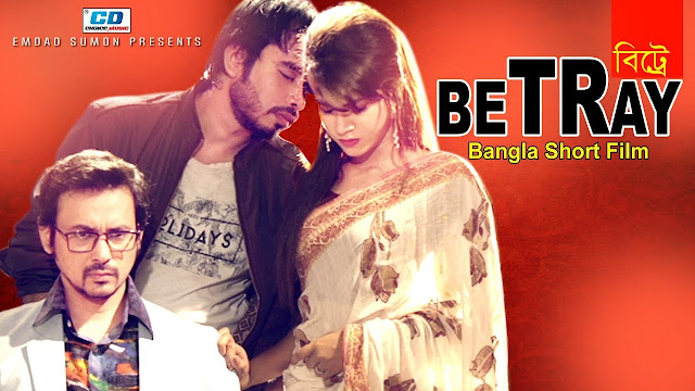 Betray (2017) Bangla Short Film Ft. Sohan Khan & Liyana Liya HDRip