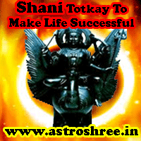 Shani totkay to make life successful, how to save our life from shani sade sati, how to minimize the impact of malefic shani in our life.