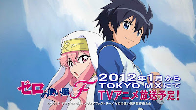 zero no tsukaima f cuarta temporada anime final director