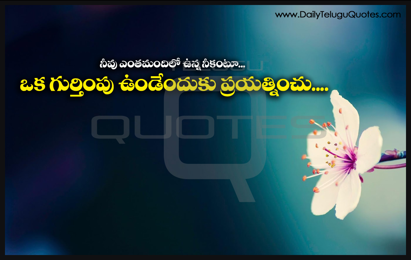 best inspiration quotes in telugu hd wallpapers life