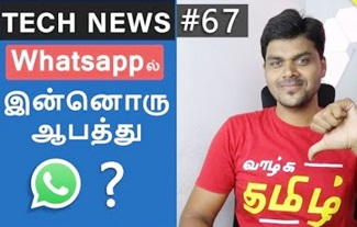 Whatsapp bug , PubG Lite , Poco F1 , Facebook & Whatsapp Ban