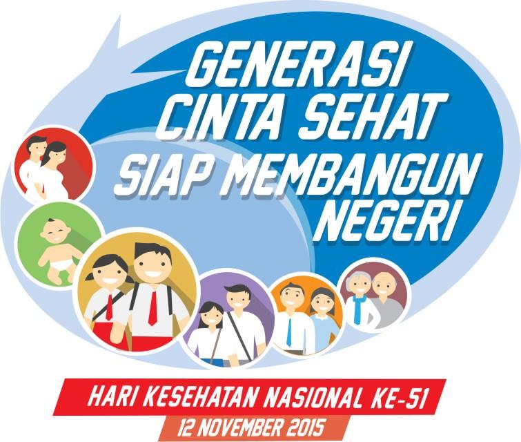 Pentingnya Jasa Desain: Logo Hari Kesehatan Nasional HKN-51 2015