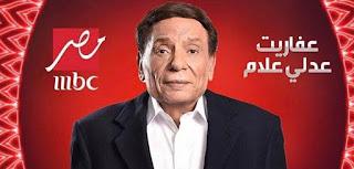 مشاهدة مسلسل عفاريت عدلي علام الحلقة 21 الحادية والعشرون