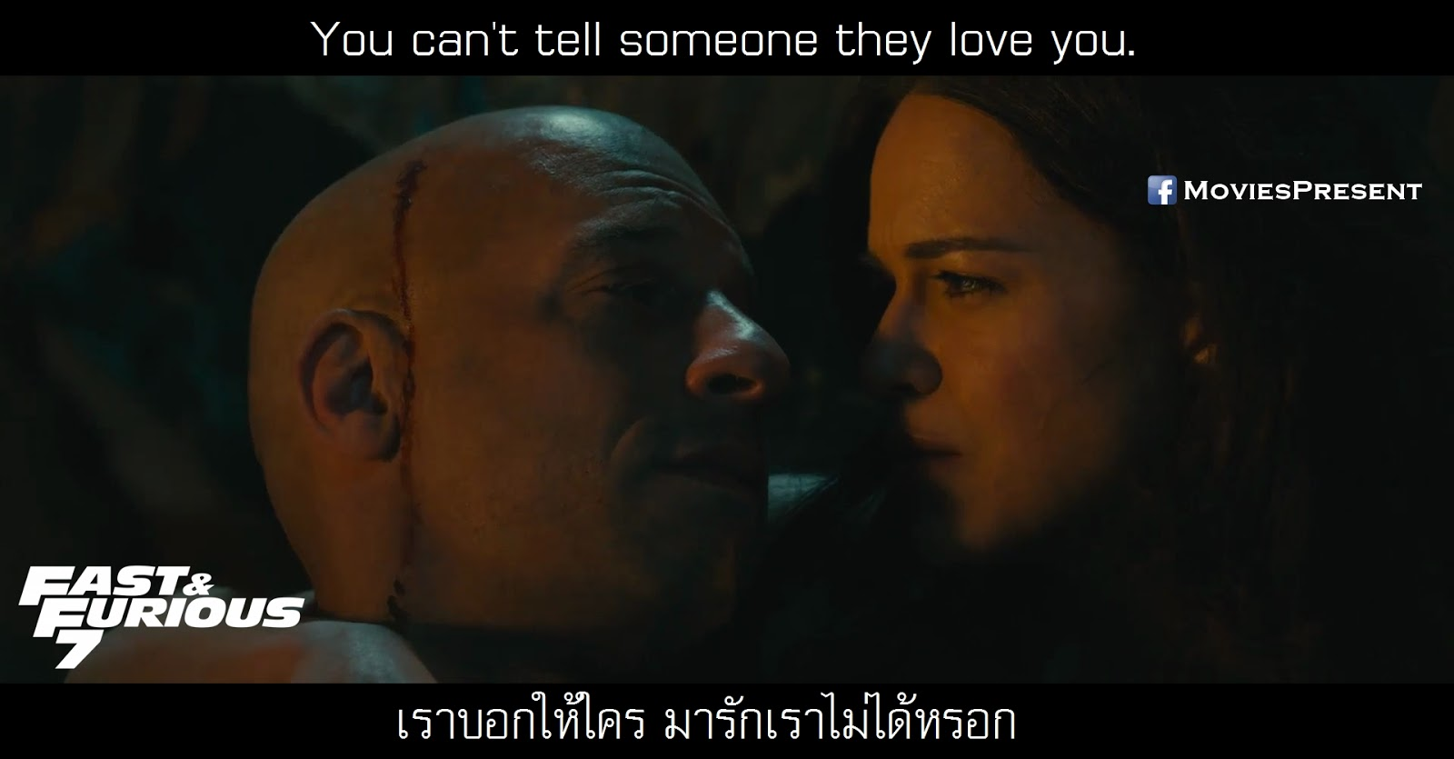 Fast 7 Quotes About Love : ... : Fast and Furious 7 ???? ?????????? 7