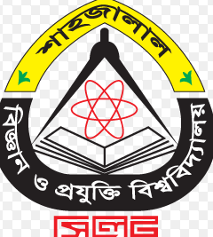 SUST - Shahjalal University Admission Test Result 2017