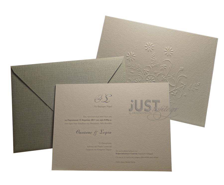 Vintage wedding invitations A1220