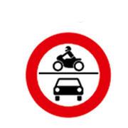 Проезд запрещен для автотранспортных средств