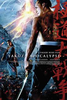 Yakuza Apocalypse ยากูซ่าแวมไพร์ (2015)