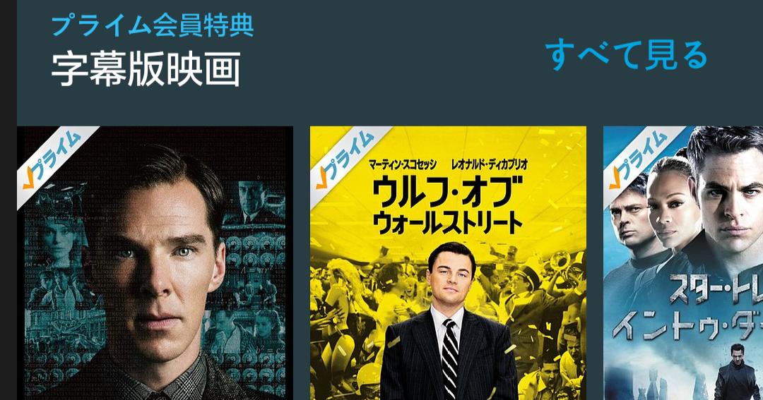 Amazonプライムビデオをテレビで見る方法 はじ …
