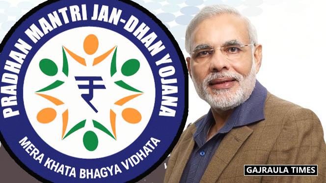 jan-dhan-yojna-narendra-modi