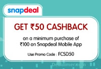 SnapDeal-fc-cross-50