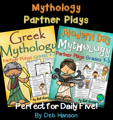 Greek Mythology Partner Plays! Such an engaging way to work on fluency!