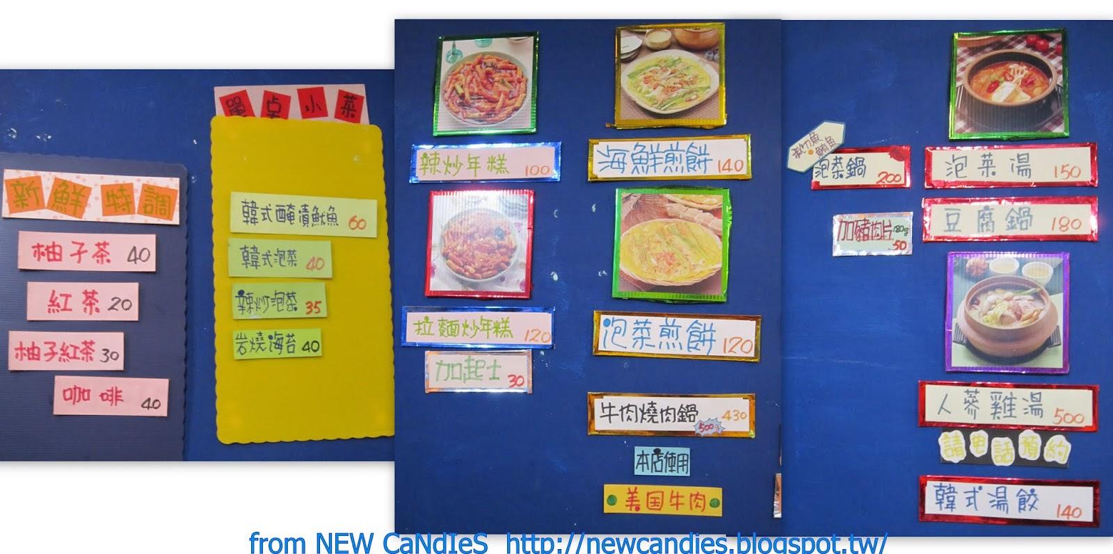 吃喝玩樂。Candies。: 【臺東】Uncle Bab 韓式料理 ── 石鍋拌飯 (已歇業)
