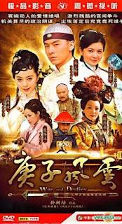 Canh Tý Phong Vân